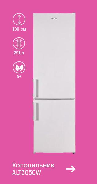 Холодильник ALT305CW