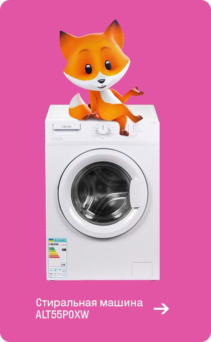 washer ALT55P0XW and foxy